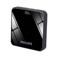 PHILIPS 飞利浦 10000毫安聚合物更安全快充移动电源大容量移动电源充电宝