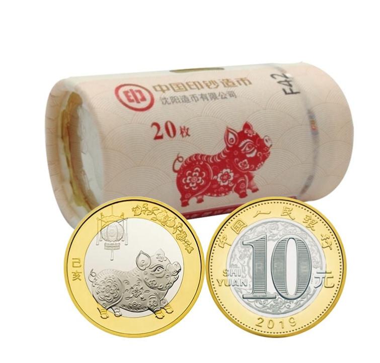 2019年猪年生肖贺岁纪念币 第二轮十二生肖流通纪念币 10元面值猪年纪念币 20枚整卷