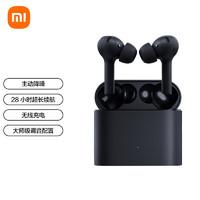 MI 小米 真无线蓝牙耳机Air 2 Pro主动降噪双耳同步传输无线充电 《旗舰版》主动降噪