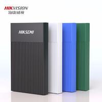 海康威视(HIKVISION) 移动硬盘盒2.5英寸USB3.0外置硬盘盒壳SATA串口笔记本电脑外接机械固态SSD硬盘盒子蓝色
