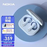 诺基亚(NOKIA) E3511主动降噪蓝牙耳机 通话降噪 超长续航 运动音乐游戏无线耳机华为苹果小米手机通用 蓝