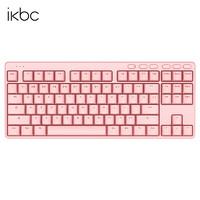 iKBC ikbc机械键盘S200有线87粉色电脑外设数字笔记本办公无线蓝牙5.0超薄便携商务台式机键盘轻薄轴 有线87键红轴