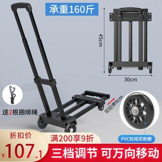 亮朵 手拉车行李车折叠拉杆车 万向轮折叠手拖车 承重160斤