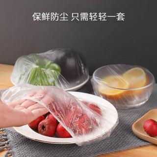 HONGDI 鸿迪 厨房保鲜膜套 100只(赠同款200 共300只)
