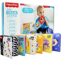 Fisher-Price 费雪 启蒙训练套装 婴幼儿布书玩具球早教启蒙认知布艺玩具球0-3岁 布书早教Steam