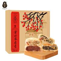 秋香 常回家看看 月饼礼盒(4味8饼)400g 中秋团圆节日送礼