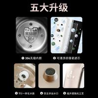 易开得 刘涛推荐易开得净水器家用台上式直饮滤芯过滤器旗舰店官网净水机