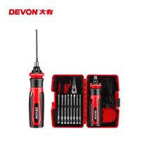 DEVON 大有 4V锂电充电式电动螺丝批5612微型起子迷你电批头电动工具 5612家用升级版