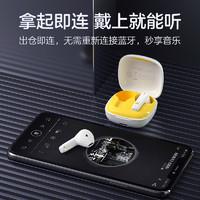 腾讯Liavs怪奇鹅蓝牙耳机高端真无线入耳式2021年新款运动跑步适用华为苹果小米女士款男生高颜值LS02联名