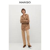 MANGO女装开衫2021春夏新款翻领长袖落肩车缝纽扣设计针织开衫