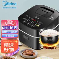 Midea 美的 电饭煲家用智能家电电饭锅