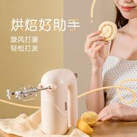ACA 北美电器 打蛋器电动家用烘焙奶油打蛋打发器蛋糕搅拌器S20A