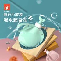 gb 好孩子 儿童硅胶水袋折叠便携背带水杯宝宝迷你水壶400ml