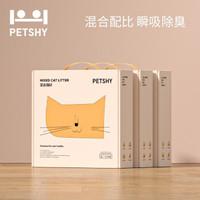 petshy PETSHY&百宠千爱经典1.5mm混合猫砂6L*3包