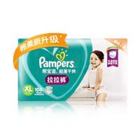 Pampers 帮宝适 拉拉裤XL108片舒适透气男女超薄干爽透气婴儿小内裤推荐