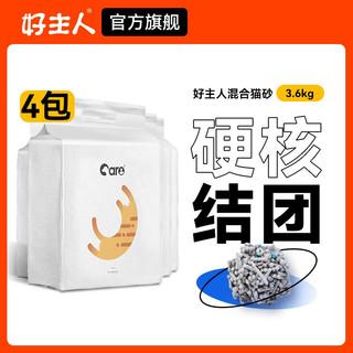 CARE 好主人 豆腐猫砂除臭猫沙无尘原味活性炭 2mm小颗粒 三合一混合砂3.6kg*4