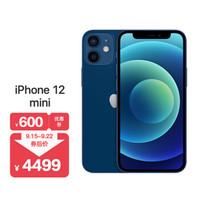 促销活动:iPhone 13 一出,iPhone 12 直降千元!