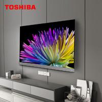 TOSHIBA 东芝 Toshiba/东芝 55Z740F 55英寸4K超高清安卓AI智能网络LED液晶电视