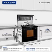 Marssenger 火星人 E4BC01集成灶厨房蒸烤一体机火星人官方旗舰店