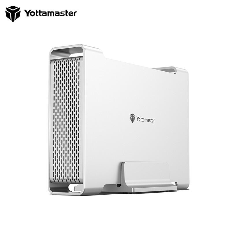 Yottamaster DR2RU3-25 2.5英寸双盘位磁盘阵列盒