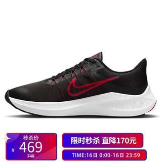 NIKE 耐克 男子 跑步鞋 缓震 气垫 WINFLO 8 运动鞋 CW3419-003黑色42码