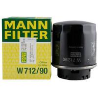 曼牌(MANNFILTER)机油滤清器机油滤芯机滤W712/90