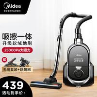 Midea 美的 卧式家用吸尘器C7强劲大吸力小型强力手持车载大功率除螨 无耗材 黑色