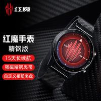 PLUS会员 : nubia 努比亚 红魔手表 运动智能手表  精钢版