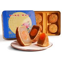 WING WAH 元朗荣华 金玉双辉蛋黄白莲蓉600g/盒4饼中秋月饼礼盒