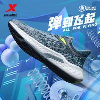 XTEP 特步 动力巢跑鞋男鞋秋季透气运动鞋男士鞋子官方正品减震跑步鞋男