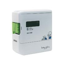 EPSON 爱普生 LW-C410 家用办公标签打印机 便携手持式不干胶标签打印