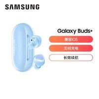 SAMSUNG 三星 Galaxy Buds+真无线蓝牙入耳式耳机 苹果安卓通用/音乐/游戏/运动/时尚/通话耳机浮氧蓝
