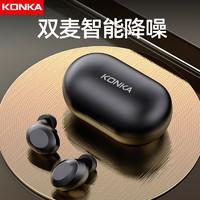 KONKA 康佳 KT10C无线蓝牙耳机双耳入耳式适用苹果华为oppo小米vivo降噪隐形小巧超长待机续航听歌运动男女生款可爱