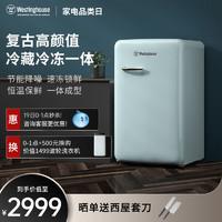 Westinghouse 西屋电气 西屋小型租房电冰箱冷藏冷冻单门美式复古网红冰箱化妆品冰箱118L