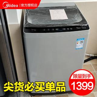 Midea 美的 10KG波轮洗衣机全自动家用双水流防缠绕免清洗十公斤智能家电