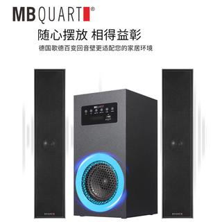 MB Quart 德国歌德 HTS120B杜比5.1声道家庭影院