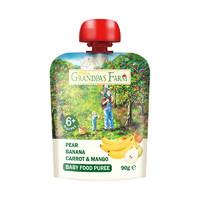 Grandpa's Farm 爷爷的农场 进口宝宝果泥辅食婴儿水果泥汁吸吸乐苹果香蕉梨西梅泥混合口味12袋