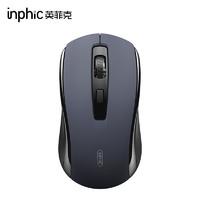 inphic 英菲克 INPHIC)E12无线鼠标 办公鼠标 便携鼠标 华为小米联想苹果笔记本台式通用 五段DPI调节  深蓝色