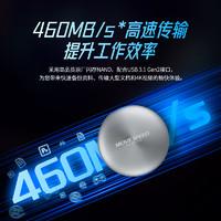 MOVE SPEED 移速 P6 固态移动硬盘 USB3.1Gen 2协议 128GB