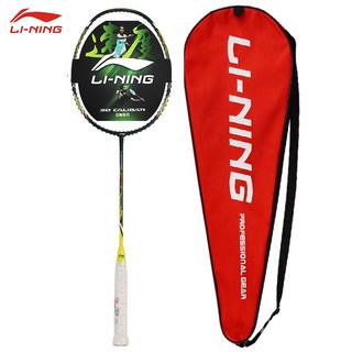 LI-NING 李宁 羽毛球拍糖水拍疾速2000全碳素4U超轻高磅单拍AYPR014-1黄绿(空拍)