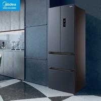 Midea 美的 322L小户型家用保鲜对开门四门纤薄一级变频节能冰箱智能家电