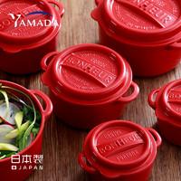 YAMADA 山田照明 日本进口饭盒食物收纳盒家用厨房储物盒便当盒冰箱塑料水果保鲜盒带盖