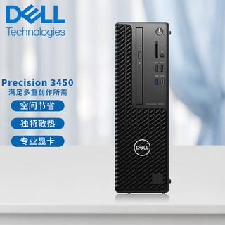 DELL 戴尔 Precision T3450 小型工作站 集成显卡 i3-10105/8G内存/1T硬盘