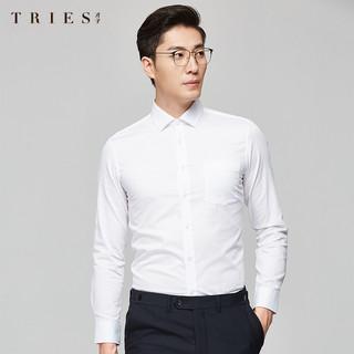 TRiES 才子 男装TRIES长袖衬衫男士秋季款纯色百搭商务长袖正装衬衫