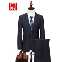 Hodo 红豆 hodo)男装 西服套装男春秋简约时尚修身平驳领正装西服套装 B5藏青 170/88A