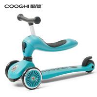 COOGHI 酷骑 儿童滑板车1-5岁可坐可骑可滑二合一多功能溜娃神器宝宝单脚平衡车V2玩具车 V2湖光蓝