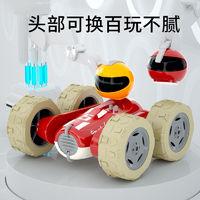 RASTAR 星辉 特技车翻滚车儿童遥控车玩具四驱漂移高速男孩双向翻斗越野车