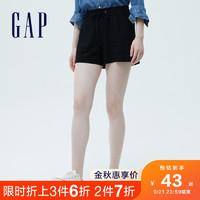 Gap 盖璞 女装亚麻黑色系带短裤786588 2021夏季新款女士通勤休闲裤薄