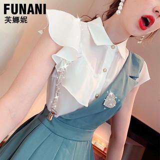 芙娜妮 网红炸街连衣裙女夏2021不规则设计感衬衫背带裙轻熟两件套