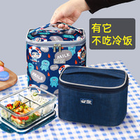 创得家居 保温袋子饭盒手提包便当带饭铝箔加厚防水饭盒袋午餐上班族小学生